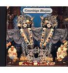 Gauranga Bhajan (Music Download)
