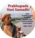 Prabhupada Vani Samadhi DVD-ROM