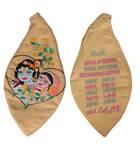 Radha and Krishna in Heart Japa Bag
